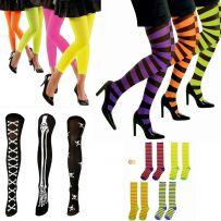 Καλσόν-Κάλτσες