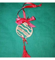Χριστουγεννιάτικο Ξύλινο Κρεμαστό Γούρι Ρόδι με Επιγραφή, Κορδέλα και Κρόσια, 20cm