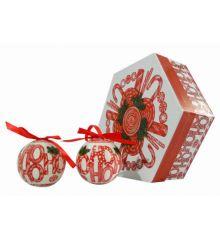 Χριστουγεννιάτικες Μπάλες Λευκές, με Σχέδια σε Κουτί Δώρου - Σετ 7 τεμ. (8cm)