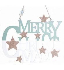 """Χριστουγεννιάτικο Μεταλλικό """"Merry Christmas"""" Λευκό με Αστέρια (17cm)"""