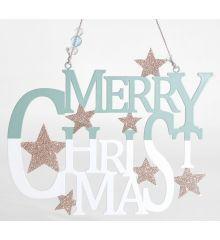 """Χριστουγεννιάτικο Μεταλλικό """"Merry Christmas"""" Πράσινο με Αστέρια (17cm)"""