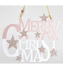 """Χριστουγεννιάτικο Μεταλλικό """"Merry Christmas"""" Ροζ με Αστέρια (17cm)"""