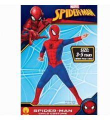 Αποκριάτικη Στολή Spiderman Class