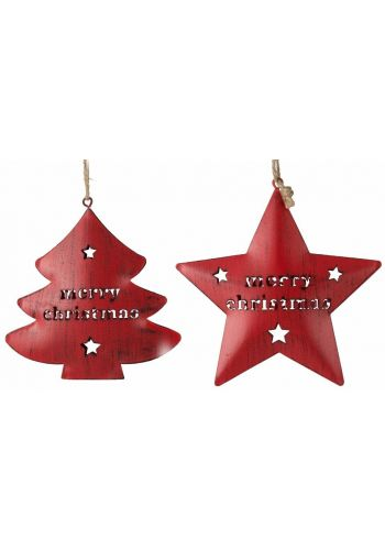 """Χριστουγεννιάτικα Μεταλλικά Κόκκινα Στολίδια """"Merry Christmas"""" - 2 Σχέδια (12cm)"""