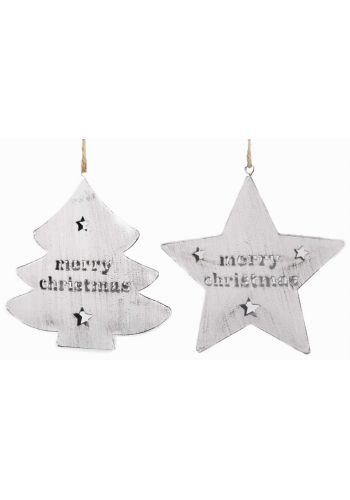 """Χριστουγεννιάτικα Μεταλλικά Λευκά Στολίδια """"Merry Christmas"""" - 2 Σχέδια (12cm)"""