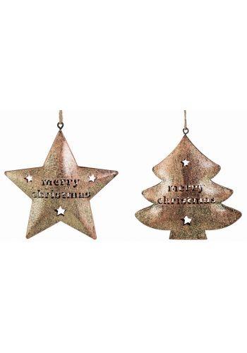 """Χριστουγεννιάτικα Μεταλλικά Χρυσά Στολίδια """"Merry Christmas"""" - 2 Σχέδια (12cm)"""