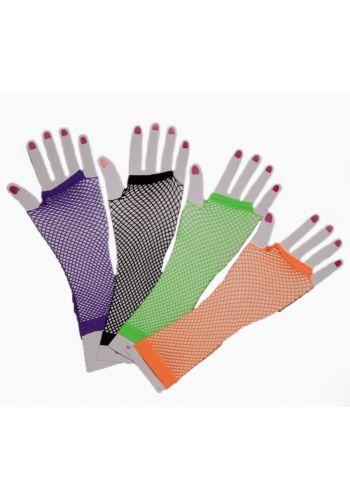 Αποκριάτικο Αξεσουάρ Γάντια Διχτυωτά, Μακριά (4 χρώματα)