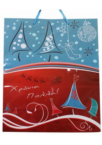 """Χριστουγεννιάτικη Τσάντα με Έλατα, Κάλτσες, Μπάλα και Επιγραφή """"Xρόνια Πολλά"""", 50cm"""