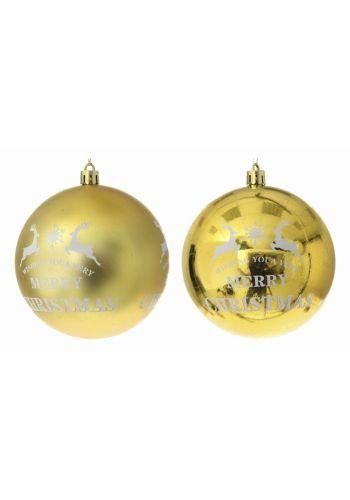 """Χριστουγεννιάτικη Χρυσή Μπάλα, με Ελαφάκια και """"Merry Christmas"""" - 2 Σχέδια (8cm)"""