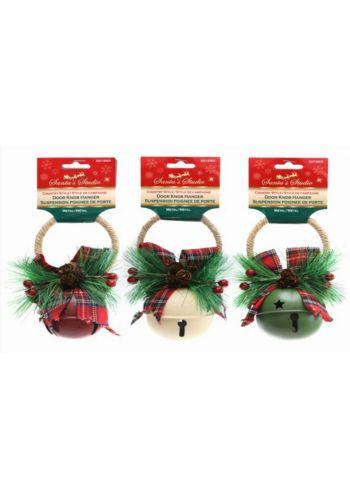 Χριστουγεννιάτικα Μεταλλικά Κρεμαστά Κουδουνάκια Διακοσμημένα - 3 Χρώματα (16cm)