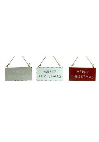 """Χριστουγεννιάτικες Μεταλλικές Κρεμαστές Ταμπέλες, με """"Merry Christmas"""" - 3 Χρώματα"""