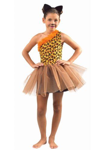Αποκριάτικη Στολή Τίγρης (Φόρεμα)