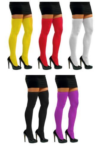 Αποκριάτικη Κάλτσα Απλή (5 Χρώματα)