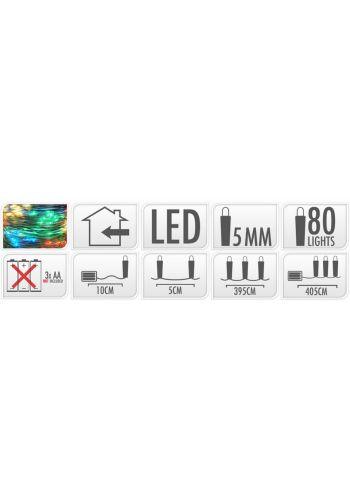 80 Πολύχρωμα Φωτάκια LED Copper Μπαταρίας (4m)