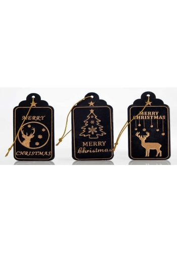 Χριστουγεννιάτικο Στολίδι Μεταλλικό - 3 Σχέδια (8cm)