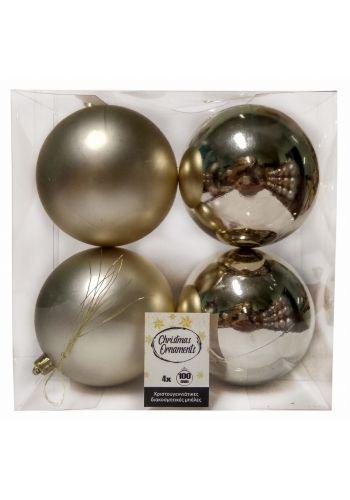 Χριστουγεννιάτικες Μπάλες Ασημί - Σετ 4 τεμ. (10cm)